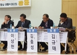"""이통 3사 통신비 인하 취지 공감하지만, """"당혹감 표현"""""""