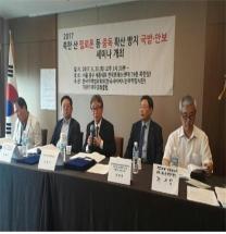 한국의 마약중독과 확산방지 국민의 안전관리는