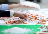 약국 감기약으로 마약 제조…SNS로 사고판 240명 덜미
