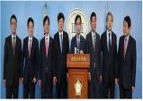 바른정당 9명 집단탈당 한국당行…국회 3당 체제로