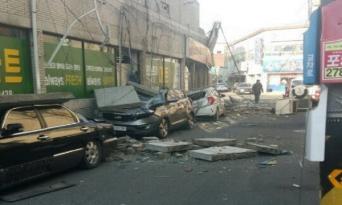 안전 불감증 우리나라 .218만 개 건물 지진 무방비해, 지하철도 마찬가지