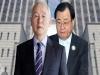 뇌물공여 혐의 남재준·이병기 前국정원장 구속 기소