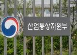"""""""2022년까지 일자리 30만개 창출""""...文정부, 산업정책방향 발표"""