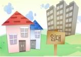 싸고 안전한 민간 임대주택이 어디에 있나...