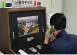北, '9일 고위급회담' 제안 수락