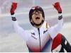 남자 쇼트트랙 1,500m 우승 임효준, 한국 첫 금메달
