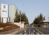 [속보] 한국GM 군산 공장 '폐쇄' 결정