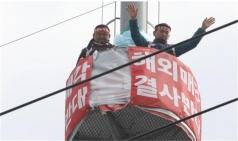 김종호 금호타이어 회장, 노조 고공농성장 찾아 대화