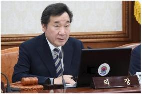 """이낙연 """"우리 경제 대내외 불확실..선제 대응해야"""""""