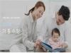 '월 10만원' 아동수당 20일부터 신청 접수… 9월 21일 첫 지급