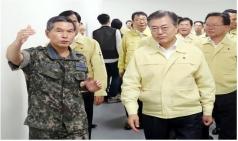 北 비핵화 위해 한·미 용단…올 8월 UFG 연합훈련 중단