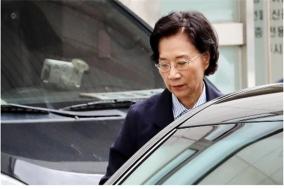 """'두 번째 영장심사 출석' 이명희 """"성실히 임하겠다"""""""