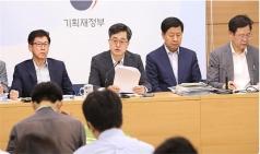 2019 내년 471조 '슈퍼예산' 편성…복지 비중 35% 최대규모