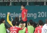 아시안게임 한국 축구 대표팀, 일본과 연장 혈투끝 2-1 꺾고 금메달