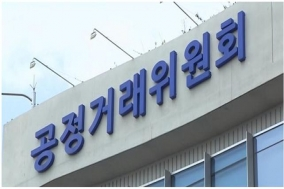 하도급법 개정안 18일 시행…'대금 부당삭감 ·기술 유출' 막는다