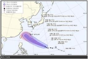 태풍 '짜미' 이어 태풍 '콩레이'도 온다…한국 영향 주목