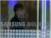'분식회계 사건' 결론 앞둔 삼성바이오, 하루만에 주가 22% 폭락