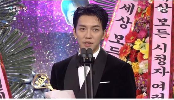 '집사부일체' 이승기, SBS 연예대상 수상