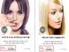 학생·취준생 유혹하는 불법 의료광고 집중점검
