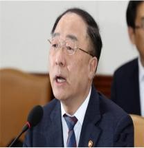 """홍남기 """"공공기관 추가채용 임시 아냐…추경 논의 無"""""""