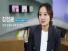 승리의 성매매알선 관련 취재 보도기자 인터뷰
