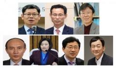 박영선·진영 입각…文, 7개 부처 중폭 개각