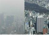 미세먼지 7천톤 더 줄이고…산불 특수진화대 늘린다