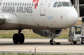 아시아나 여객기 타이어 사고