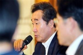 """이낙연 국무총리, """"경제 대내외 난관 겪어..재정이 적극적 역할 해야"""""""