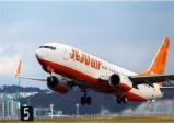 제주항공, 기체결함 회항, 40분 공포의 비행