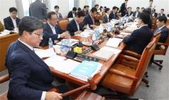 국회, 22일부터 '예산 전쟁' 돌입…513조 초수퍼예산 심사