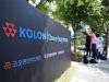 '인보사 사태' 코오롱 생명과학, 혁신형 제약기업 지정 취소 의결
