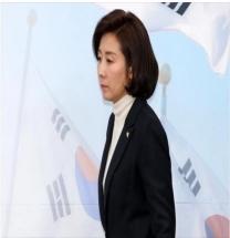 """'북한 도발'에서 '화해 분위기'로 바뀐 '북풍' 개념, """"나경원, 반국익적 신북풍"""""""