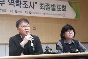 """장점마을 30명 집단 암 발병, 알고보니…""""비료공장 때문에"""""""