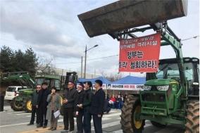우한 교민 아산·진천 격리수용 결정…어떤 곳이길래?