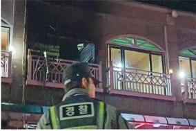 [속보] 강원 동해 펜션 가스 폭발…4명 사망 5명 중경상