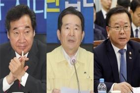 민주당 전당대회 앞두고 '이낙연 견제' 본격화… '정세균-김부겸 연대설'도 급부상
