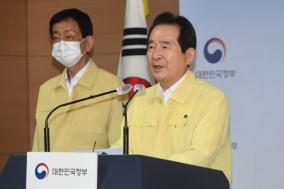 """전국 대유행 중대 기로...2단계 거리두기 """"권고""""서 """"강제""""전환"""