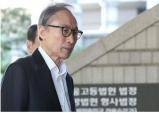 '뇌물·횡령' 이명박 전 대통령 징역 17년 확정 재수감