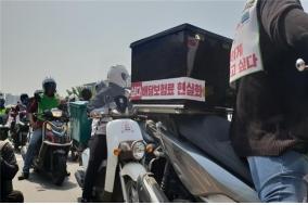 폭증하는 배달수요…1년 55% 오른 배달 오토바이 보험료