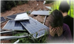 태양광 에너지값 3분의 1토막난 소규모태양광사업