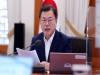 文 임기말 마지막 총리·장관 바꾼다