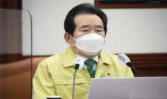"""정 총리 """"현행 거리두기 단계·5인 금지 유지…불필요한 외출 자제"""""""