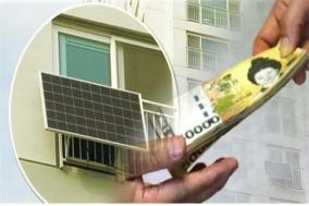 '태양광 발전 사기' 여전히 극성…주 타깃은 '농촌 어르신'