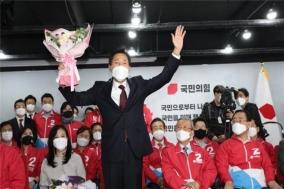 4.7 재보궐선거 야권의 압승으로 끝나