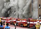 이천 쿠팡물류센터 화재 전층 확산…9시간째 고립 소방관 구조 못해