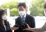 김경수 경남지사 '댓글조작 공모' 징역 2년 확정…지사직 상실
