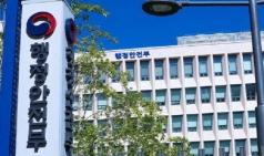 정부, 폭염 대처 상황 긴급 점검 실시