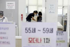 """정부 """"모더나, 백신 '생산문제' 통보…접종 일정 조정될수도"""""""