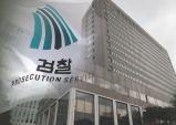 이재명 열린 캠프, 이충상 경북대 교수와  박국희 기자 검찰 고발...